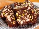 Рецепта Сладък салам с локум, какао и шам фъстък